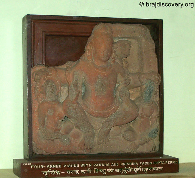 चित्र:Four-Armed-Vishnu-With-Varaha-And-Nrisimha-Faces-Mathura-Museum-17.jpg